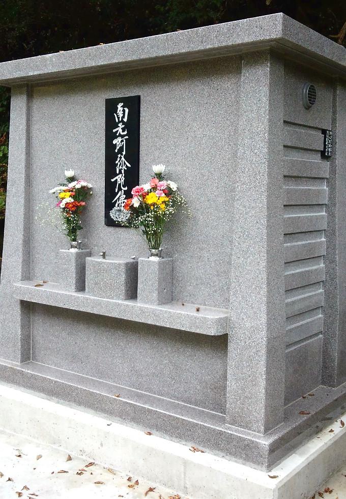 sekizai_006