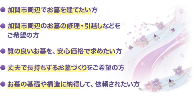 main_youbou_0229